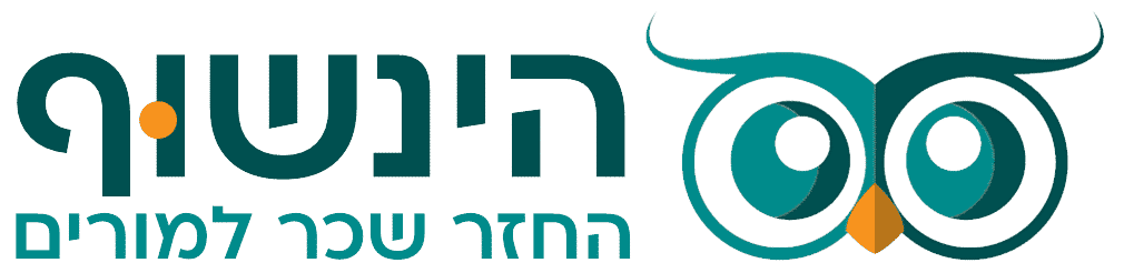 לוגו_-_החזר_שכר_למורים_V2-removebg-preview